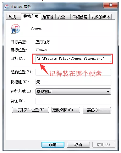 ios12免升级到ios12.2刷电信ipcc36.1教程|鸟叔の窝
