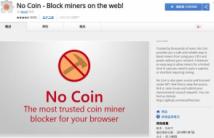 Chrome插件推荐-恶意挖矿脚本的检测和清除