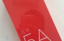 开包红米5A