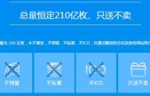 中比特ZB数字交易平台每天签到送ZB币
