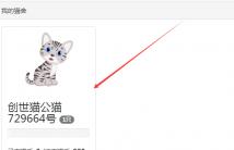 区块链虚拟猫(BlockVirtualCat)上线,免费领取虚拟猫一只