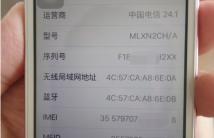鸟叔的iPhone SE内存扩容到了128G