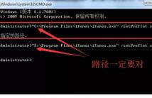 ios12免升级到ios12.2刷电信ipcc36.1教程
