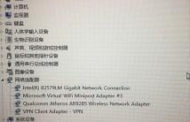 Thinkpad x230换上了黑苹果macOS Mojave 10.14.1