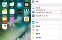 继续分享几个美国和香港的Apple ID