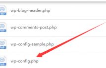 误删WordPress数据库解决办法