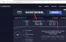 中国电信光猫升级到了3.0