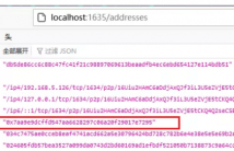Swarm节点搭建教程(3)使用命令查询 Swarm节点的各种状态